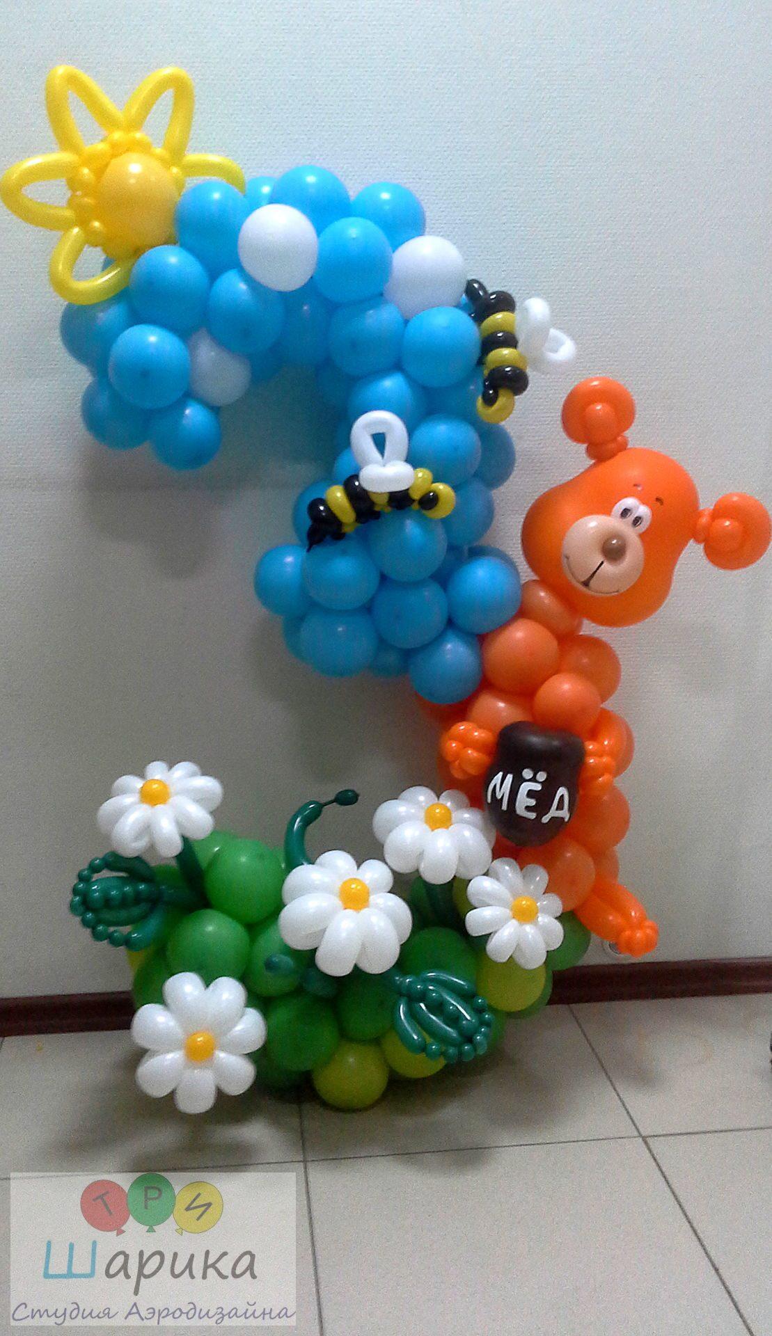 Виноград из воздушных шаров