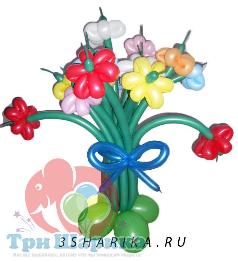 Цветы з воздушных шаров