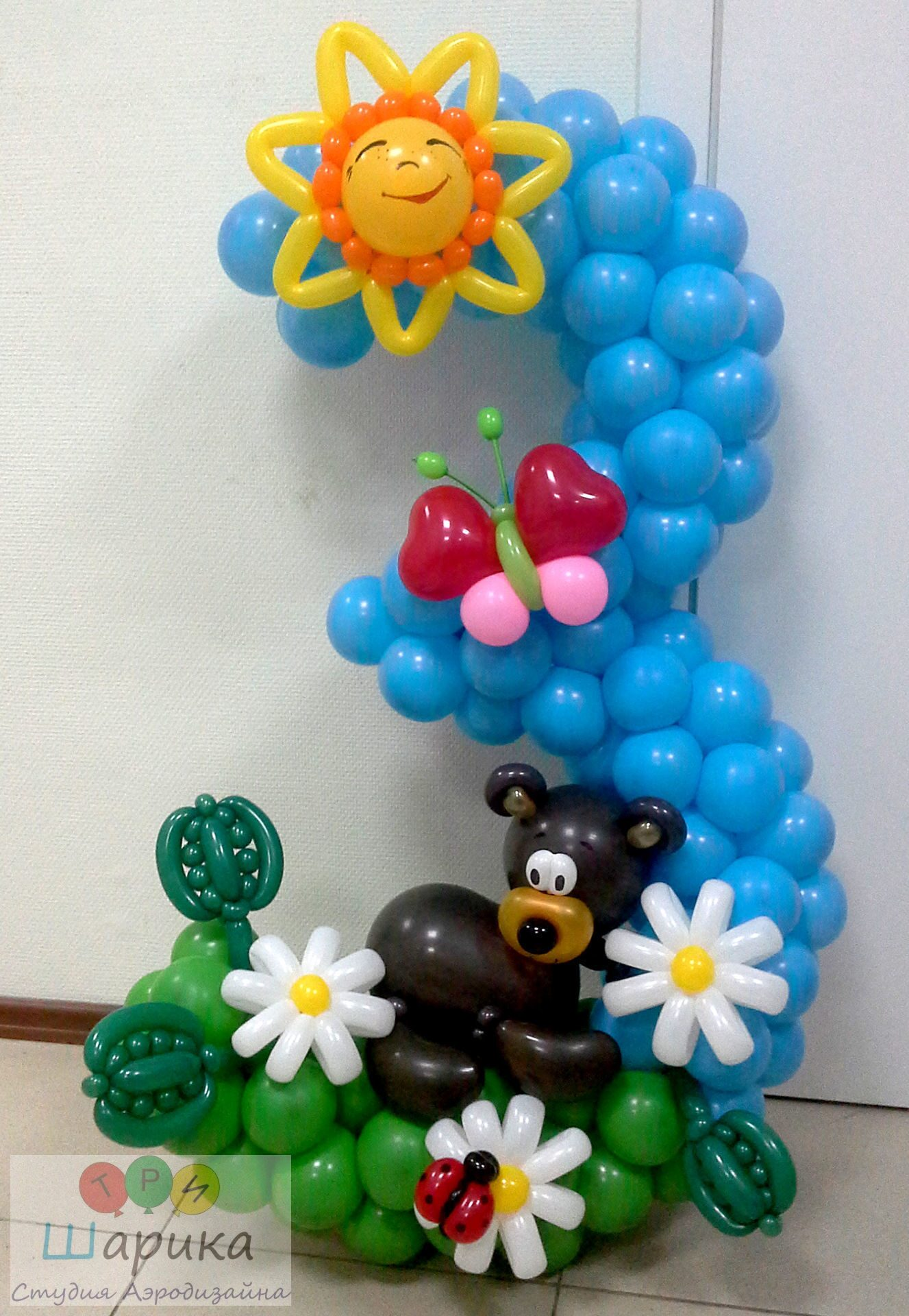 Шары на день рождения с доставкой, фигурки из шариков, цифры 38